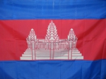 Cambodia flag 5ft by 3ft (150cm x 90 cm) with 2 metal eyelets